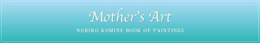 mothers-art